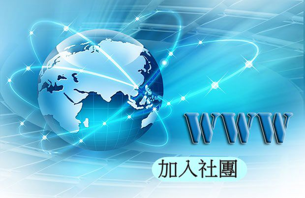 NTUT-北科大張文華教授網路行銷教室社團